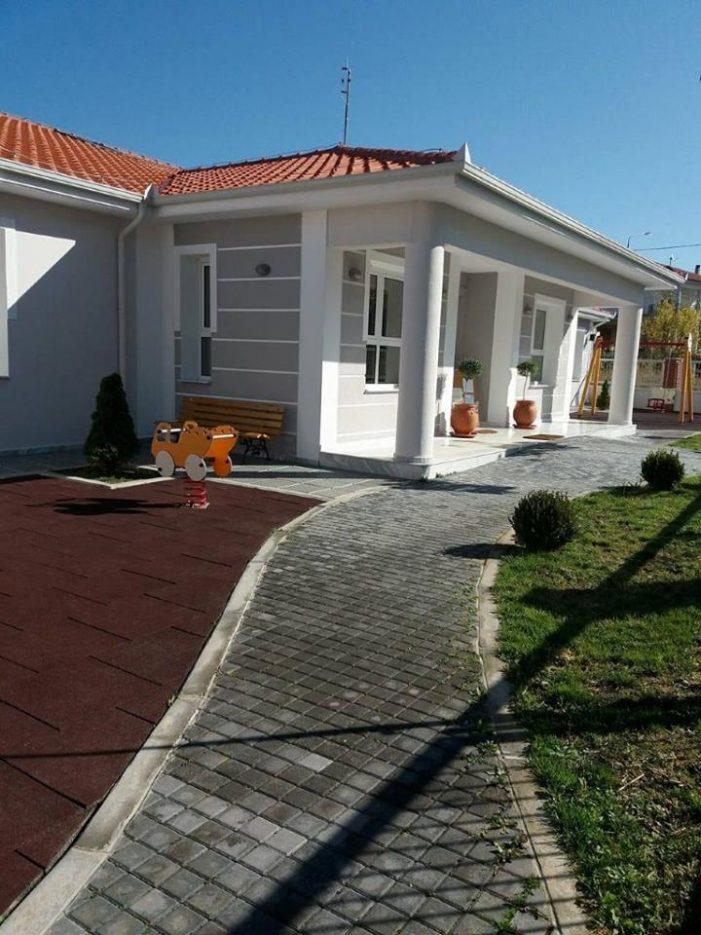 Το νέο κτίριο στο οποίο στεγάζεται πλέον ο 2ος Παιδικός Σταθμός Άργους Ορεστικού (φωτο)