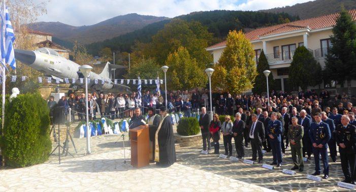 Η Μ. Αντωνίου στην εκδήλωση προς τιμήν του Ευάγγελου Γιάνναρη