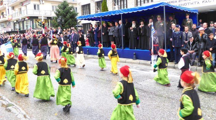 Η Μαρία Αντωνίου στις εορταστικές εκδηλώσεις για την Απελευθέρωση  της Καστοριάς ως Εκπρόσωπος του Προέδρου της Νέας Δημοκρατίας