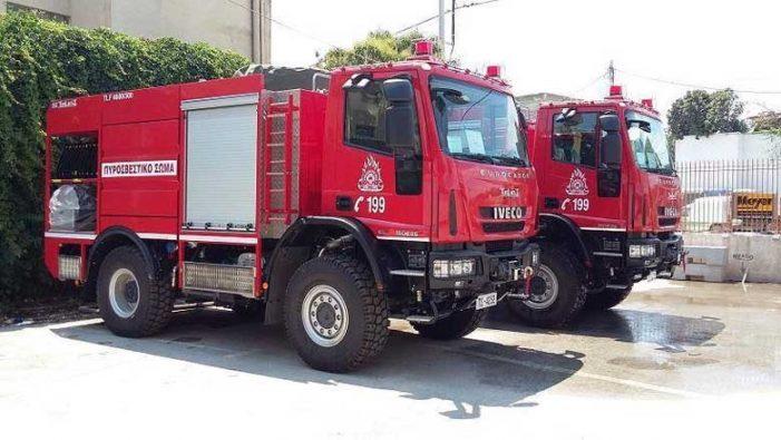 Άσκηση ετοιμότητας από την Πυροσβεστική Υπηρεσία Καστοριάς στο κτίριο της Περιφερειακής Ενότητας