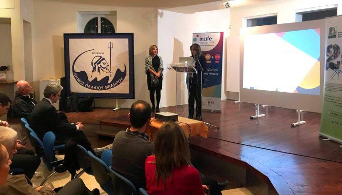 H Μαρία Αντωνίου στην παρουσίαση του ευρωπαϊκού έργου INLIFE