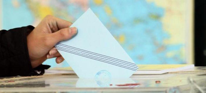 ΝΟΕ Καστοριάς: Ψήφιση επικεφαλής του νέου φορέα