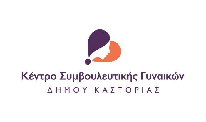 25 Νοεμβρίου- Παγκόσμια Ημέρα για την Εξάλειψη της Βίας κατά των Γυναικών- Έκθεση Φωτογραφίας με τίτλο «Εκείνη»