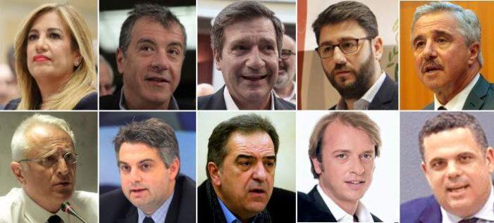 Αποτελέσματα ψηφοφορίας της κεντροαριστεράς στο Άργος Ορεστικό