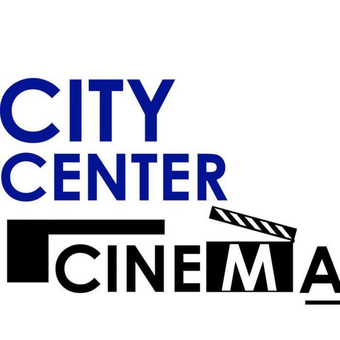 Καστοριά: Το πρόγραμμα του νέου κινηματογράφου