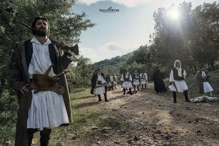 Η ιστορική ταινία «Έξοδος 1986» στην Καστοριά