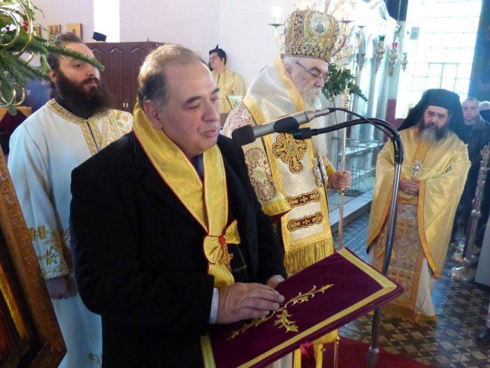 Το ανώτατο παράσημο της Ιεράς Μητροπόλεώς στον Π. Κεπαπτσόγλου