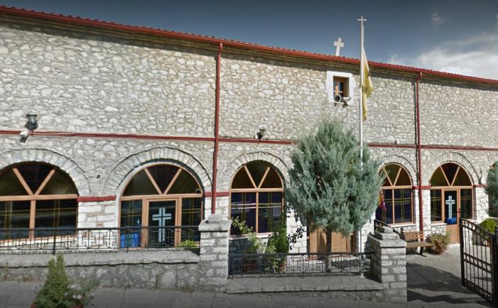 Ιερά Μητρόπολη Καστοριάς: Πρόγραμμα εορτασμού Θεοφανείων