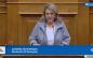 Ομιλία Ολυμπίας Τελιγιορίδου στη Βουλή για τον Προϋπολογισμό