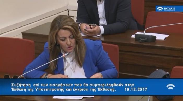 Συμμετοχή της Μαρίας Αντωνίου στην Επιτροπή Ισότητας, Νεολαίας και Δικαιωμάτων του Ανθρώπου
