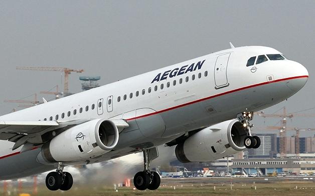Η Aegean προσφέρει 8 προορισμούς εξωτερικού από €48!