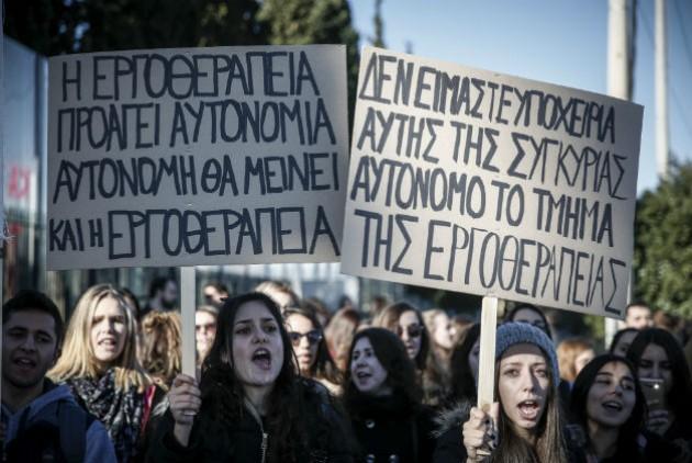 Νέα διαμαρτυρία σπουδαστών ΤΕΙ στο υπουργείο Παιδείας