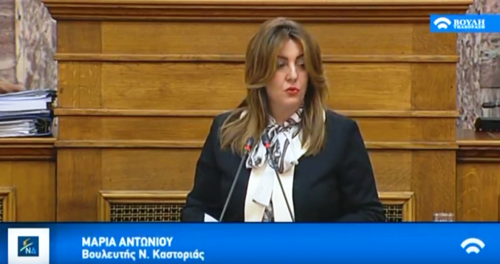 Μ. Αντωνίου: Τοποθέτηση για το Νομοσχέδιο για τις Ενεργειακές Κοινότητες
