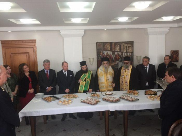 Επίσημος Εορτασμός για την 1η του Έτους στην Περιφερειακή Ενότητα Καστοριάς