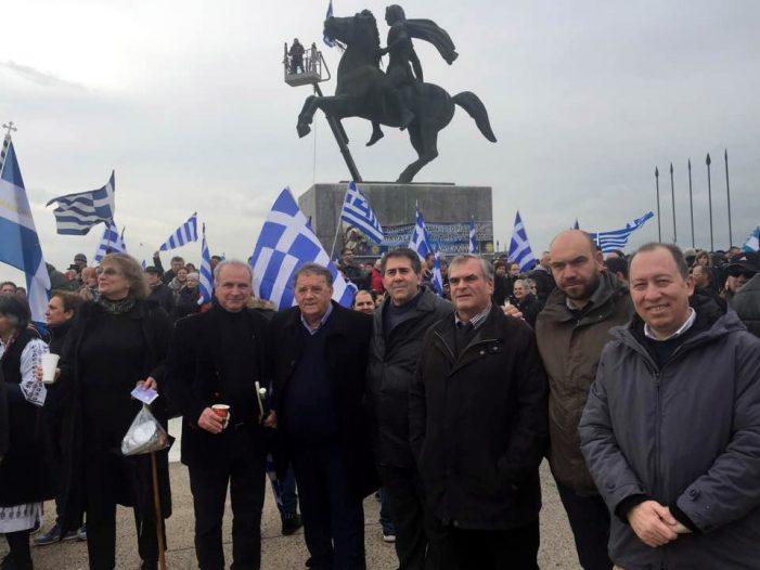 Επίσημη εκπροσώπιση της Καστοριάς στο συλλαλητήριο για την Μακεδονία.