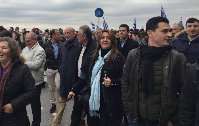 Η Μαρία Αντωνίου στο συλλαλητήριο.