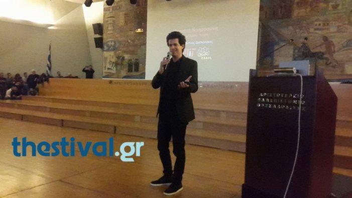 Το αδιαχώρητο στο ΑΠΘ για τον Έλληνα που έλυσε τον «Γρίφο του Νας» (ΦΩΤΟ & VIDEO)