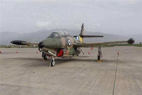 Συντριβή εκπαιδευτικού αεροσκάφους της Πολεμικής Αεροπορίας