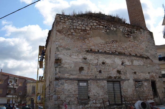 Εφορεία Αρχαιοτήτων Καστοριάς: Ευχαριστήριο για μεταπτυχιακές εργασίες του  Κουρσούμ Τζαμί