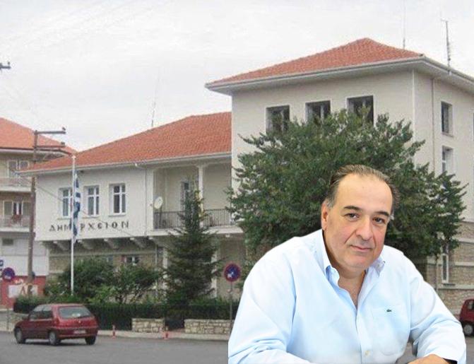 Δήμος Άργους Ορεστικού: Ψήφισμα για την ονομασία της FYROM