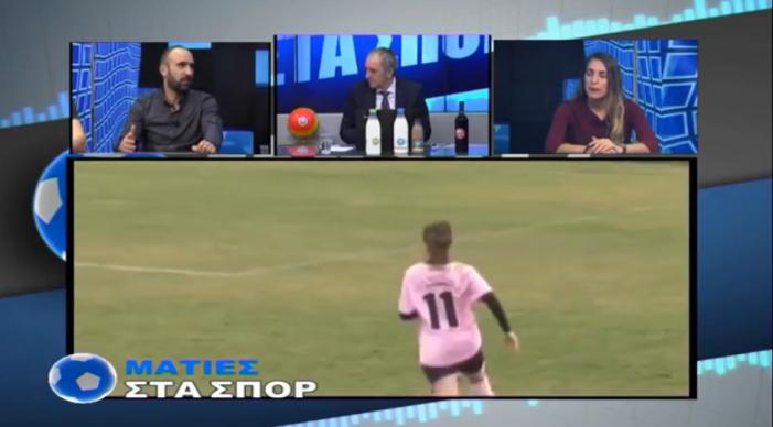 Ο Γυναικείος Ποδοσφαιρικός Όμιλος Καστοριάς στο Flash TV