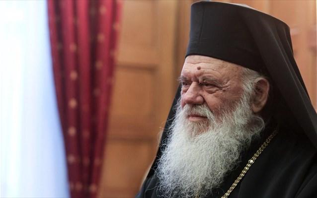 Ιερώνυμος για ονομασία ΠΓΔΜ: Η Εκκλησία δεν μπορεί να μείνει αδιάφορη