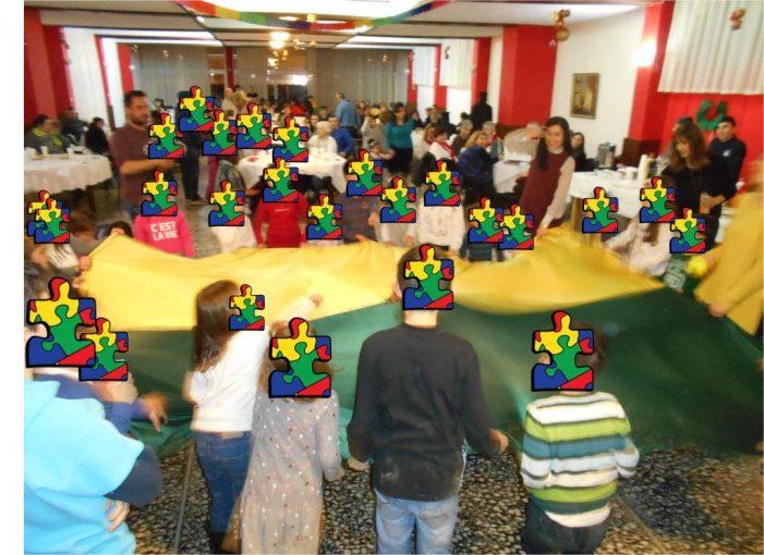 Ευχαριστίες για την συμμετοχή στην Παιδική Χριστουγεννιάτικη Γιορτή της Εταιρείας Προστασίας Ατόμων με Αυτισμό Καστοριάς