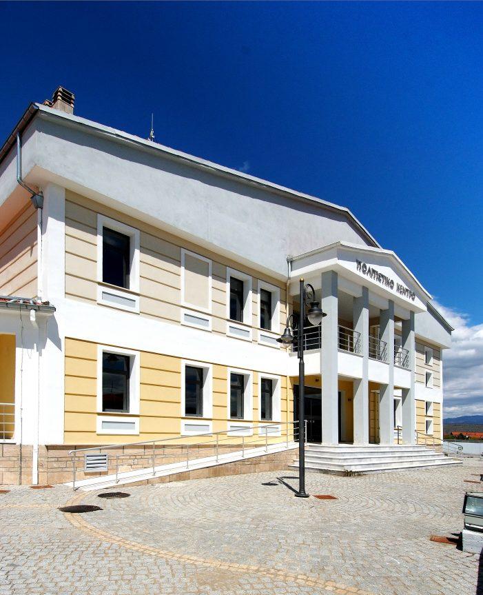 Άργος Ορεστικό: Κρατικό Θέατρο Βορείου Ελλάδος «Ασκητική»
