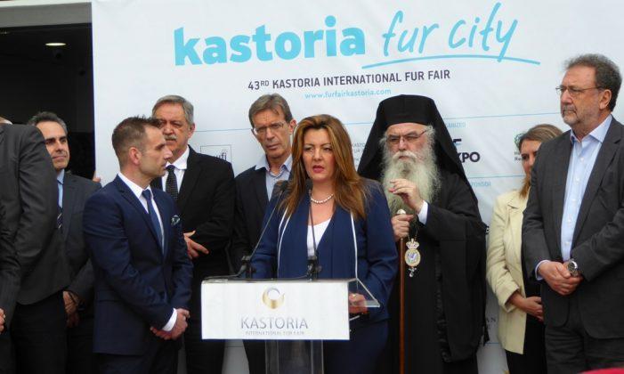 Στα Εγκαίνια της Έκθεσης Γούνας Καστοριάς η Μαρία Αντωνίου