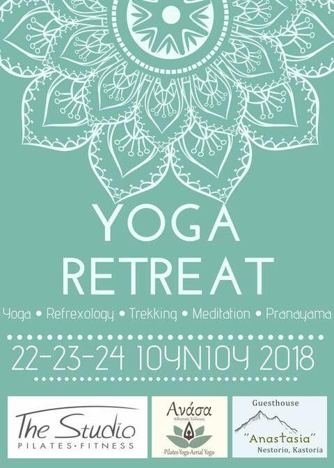 Τριήμερο Yoga Retreat στο Νεστόριο