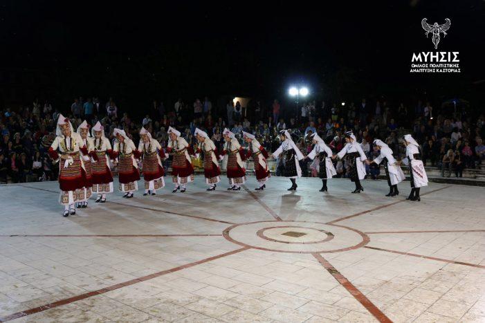 Μύησις: Επιτυχής πραγματοποίηση της εκδήλωσης «Όταν Ανθίζουν οι Οξιές»
