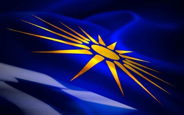 Η δήλωση του Μητροπολίτου Καστορίας κ.κ. Σεραφείμ για το όνομα της πΓΔΜ