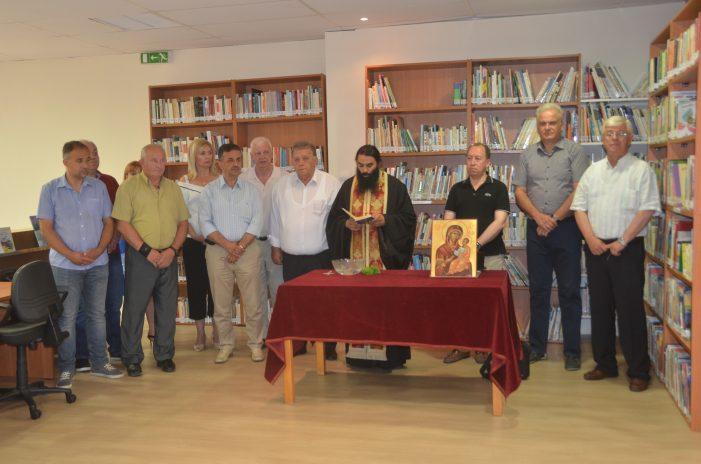 Αγιασμός της μετεγκατάστασης της Δημοτικής Βιβλιοθήκης Καστοριάς