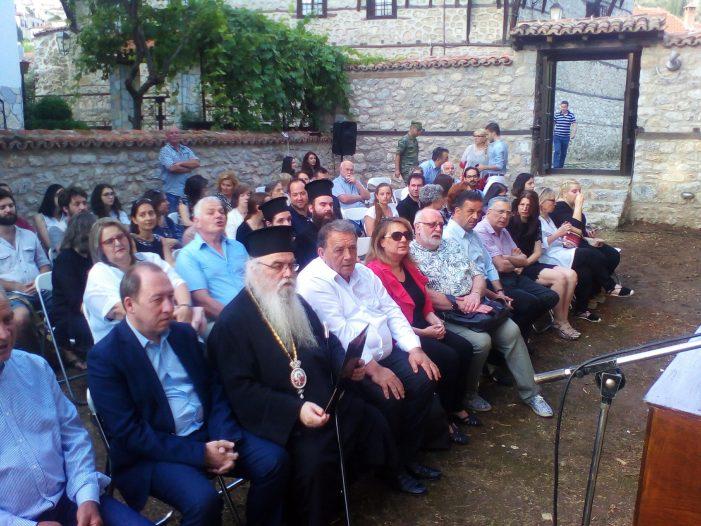 Καστοριά: Θερινό Πανεπιστήμιο Βυζαντινών Σπουδών και έκθεσης φωτογραφίας