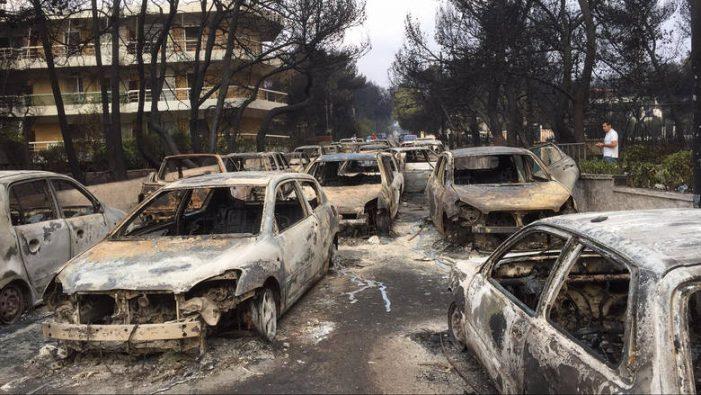 Αττική: Αυξήθηκε ο αριθμός των νεκρών από τις πυρκαγιές
