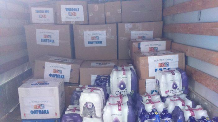 ΠΕ Καστοριάς: Καθοδόν η Αποστολή Ανθρωπιστικής Βοήθειας για τους Πληγέντες της Αττικής