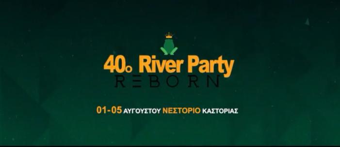40o River Party Reborn