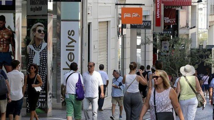 Αρχίζουν οι θερινές εκπτώσεις -15 Ιουλίου τα μαγαζιά ανοιχτά