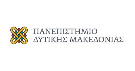 Πρόσκληση εκδήλωσης ενδιαφέροντος για μεταπτυχιακό πρόγραμμα του ΠΔΜ