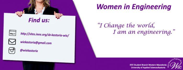 Τμήμα Μηχανικών Πληροφορικής ΤΕΙ Δ. Μακεδονίας Καστοριά: Ίδρυση του Women in Engineering