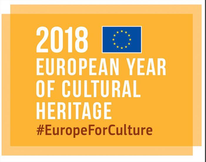 Εφορεία Αρχαιοτήτων Καστοριάς: Ευρωπαϊκών Ημερών Πολιτιστικής Κληρονομιάς 2018