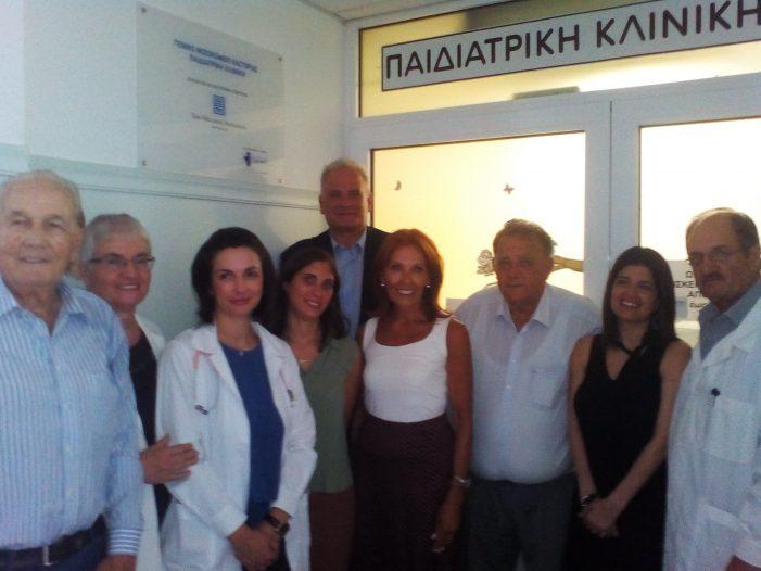 Εκδήλωση της Παιδιατρικής Κλινικής του Γενικού Νοσοκομείου Καστοριάς