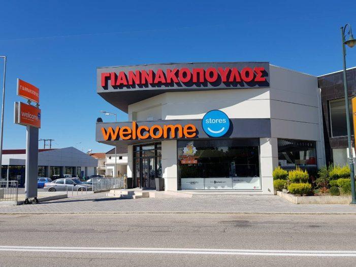 Welcome Stores Γιαννακόπουλος: 3ήμερο Πανηγυρικών τιμών