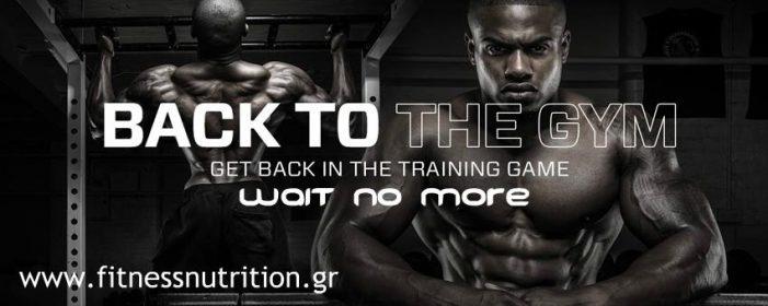 Καστοριά: Εγκαίνια για το Fitness Nutrition το Σάββατο