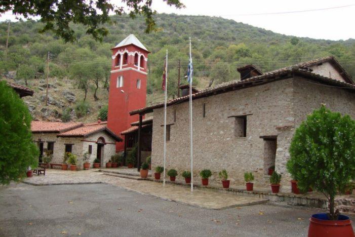 Ανακοίνωση της ΙΜ Καστοριάς για το για το εστιατόριο της Μαυριώτισσας