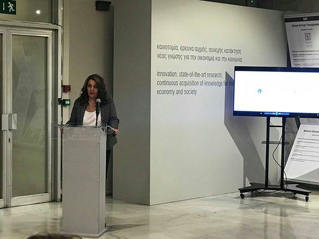 Η Μαρία Αντωνίου σε εκδήλωση του Εθνικού Ιδρύματος Ερευνών
