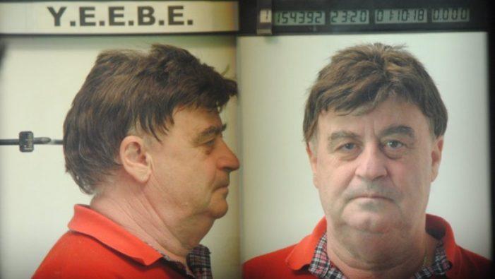 Αυτός είναι ο καθηγητής «Φακελάκης» που εκβίαζε μαθητές ΤΕΙ στις Σέρρες (pics)