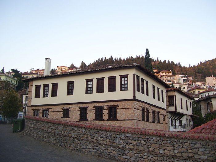 Αναβολή εκδήλωσης Μουσείου Μακεδονικού Αγώνα