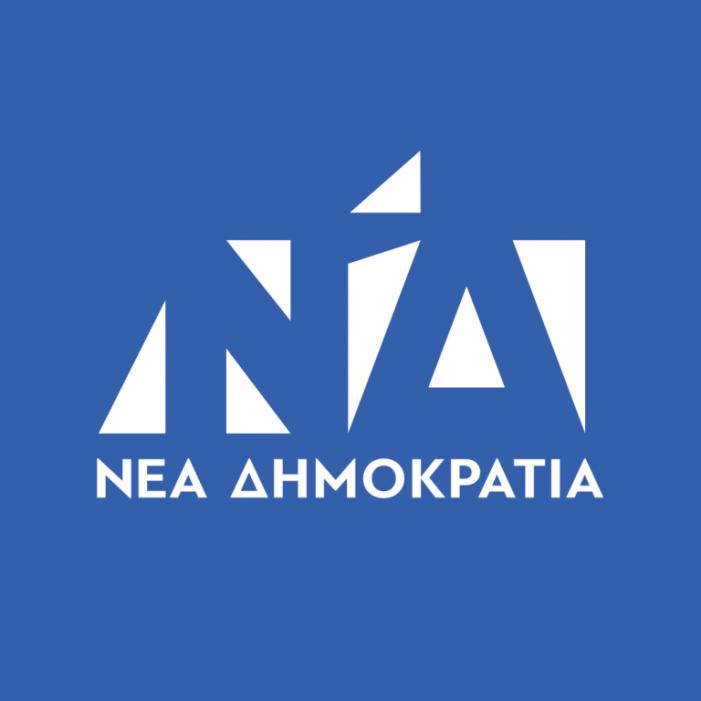 Το σχόλιο της Μ. Αντωνίου για το νέο σήμα της ΝΔ