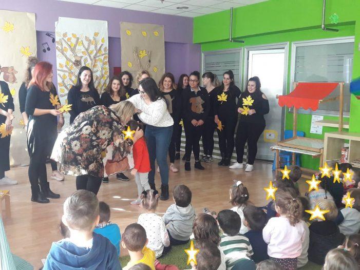 Το «Κίτρινο φύλλο» από το ΙΕΚ Καστοριάς στους Μικρούς Εξερευνητές